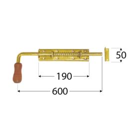 WSP 600